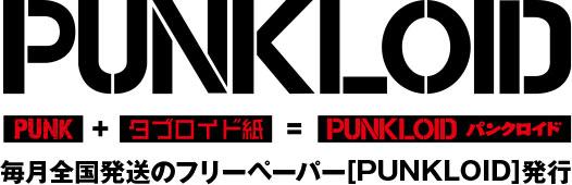 PUNKLOID